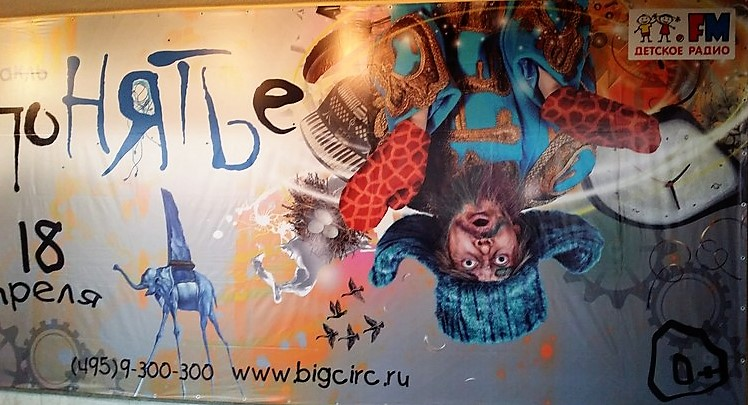 bigcirc moscow