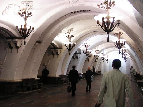 arbatskaya station metro in moscow
