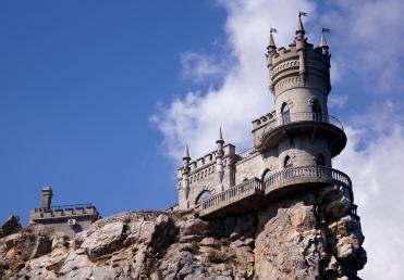 yalta La Crimée en Ukraine
