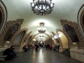 kievskaya-station metro in moscow