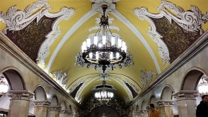 Komsomolskaya station metro in moscow