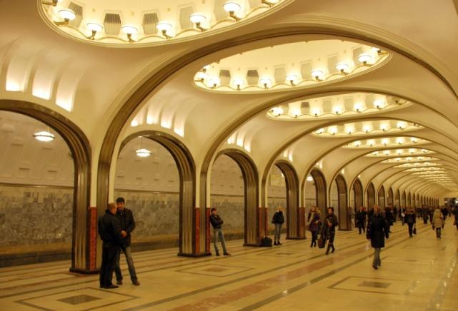 mayakovskaya station moscow