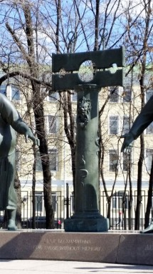 Mikhail Chemyakin sculpture (10)