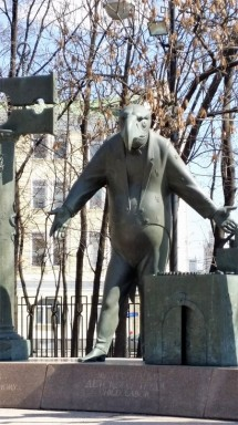 Mikhail Chemyakin sculpture (11)