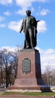 Mikhail Chemyakin sculpture (15)
