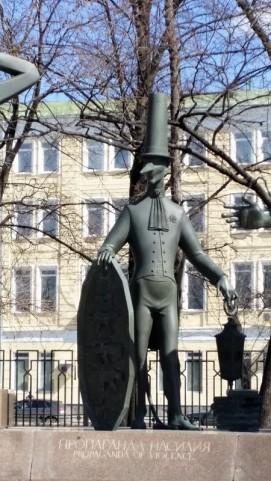 Mikhail Chemyakin sculpture (8)