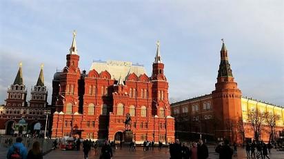 musée sur la place rouge