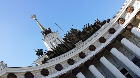moscou temple