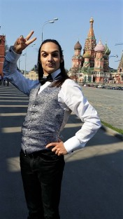 basilic on red square