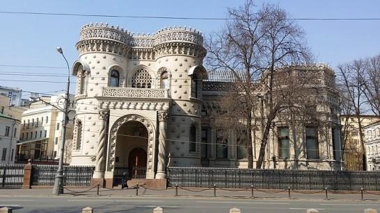 moscow tourisme (69)