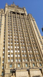 moscow building