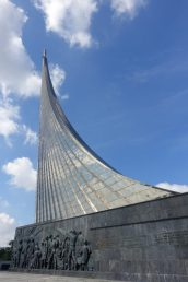 musee memorial espace_moscow