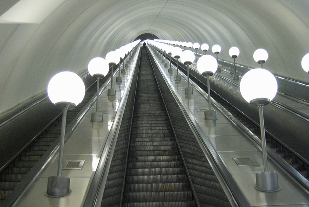 Park Pobedy long metro world