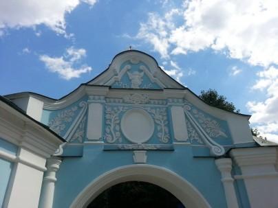 architecture kiev