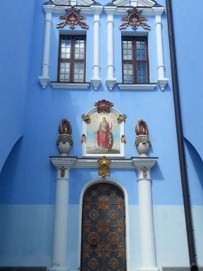 entrée porte kiev