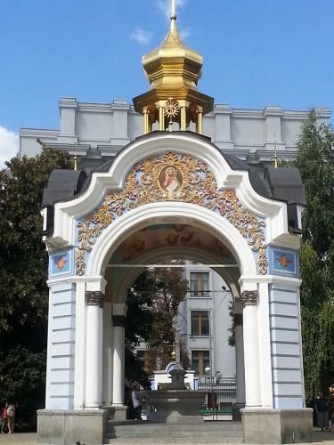 porte kiev