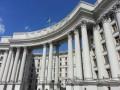 bâtiment administratif à kiev