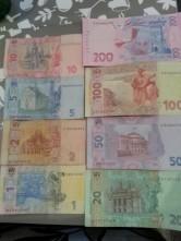 billets d'ukraine