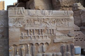 Temple-Amon-Karnak-Louxor_Croisiere_Egypte (19)