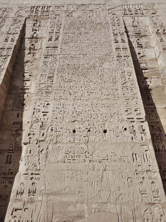 temple million d'annee ramses III - medinet habou egypte antique (13)