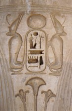 temple million d'annee ramses III - medinet habou egypte antique (4)