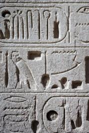 temple million d'annee ramses III - medinet habou egypte antique (7)