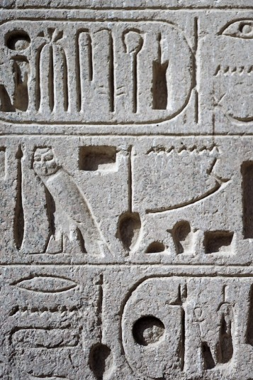 temple million d'annee ramses III - medinet habou egypte antique (7)
